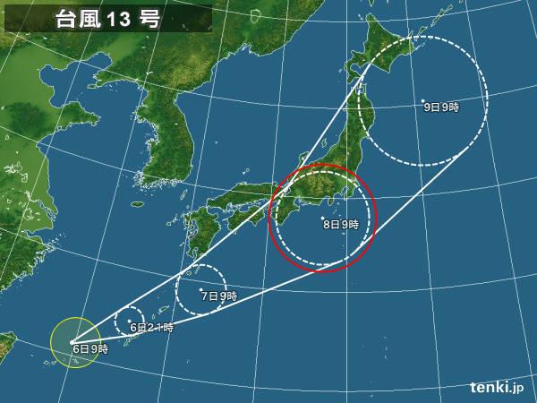 typhoon_1613_2016-09-06-09-00-00-large.jpg